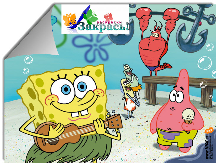 Губка Боб квадратные штаны (SpongeBob SquarePants) - раскраски